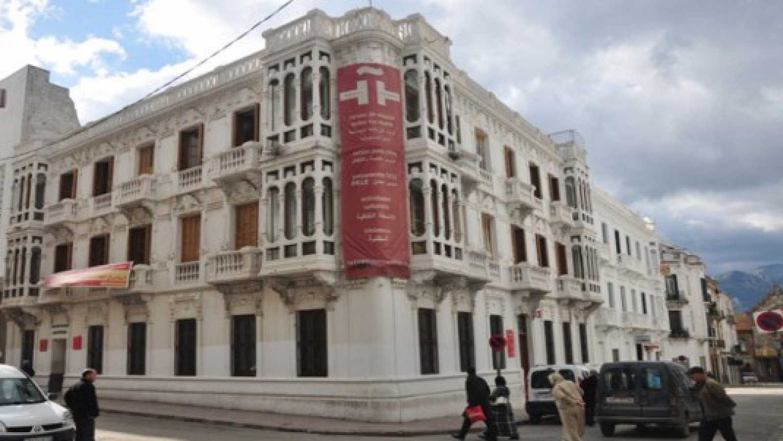 Instituto Cervantes Tetuán