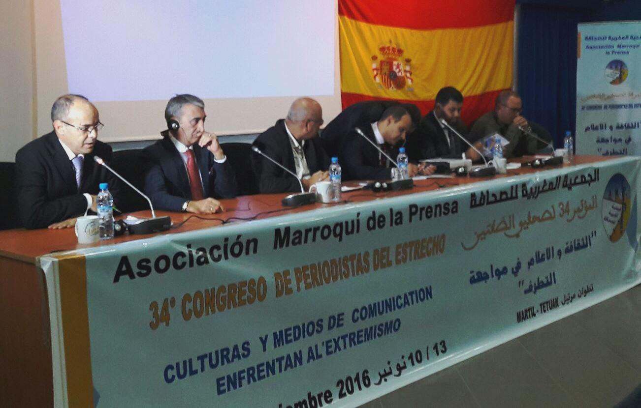 34 congreso apcg