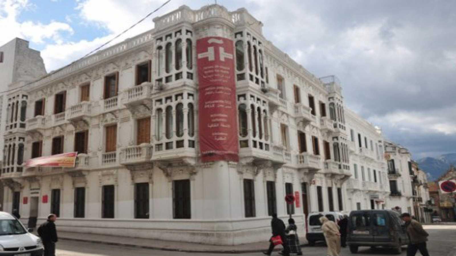 Instituto Cervantes Tetuán