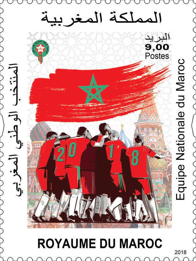 sello marruecos mundial rusia 2018