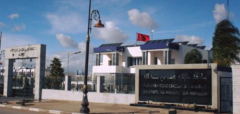 Fachada Universidad de Fez