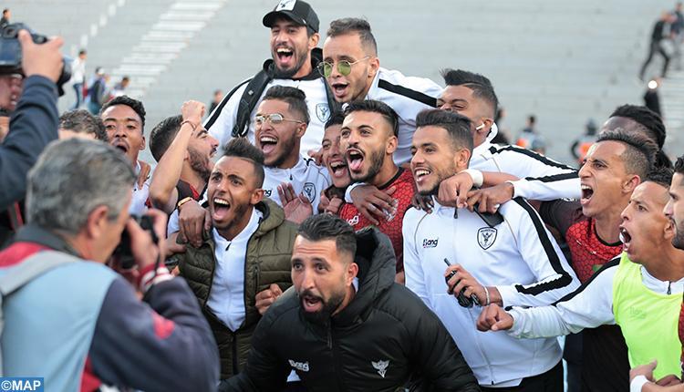 celebración jugadores TAS Copa del Trono 2019