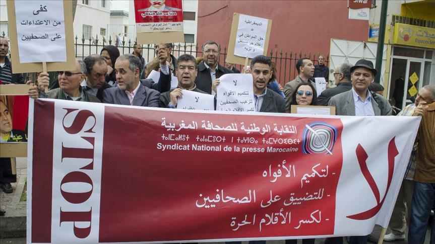 protesta en la calle del SNPM