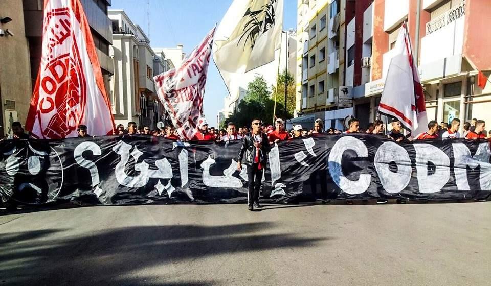 Manifestación en las calles en favor del CODM
