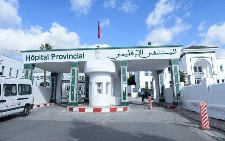 Fachada hospital Saniat Ramel, Tetuán