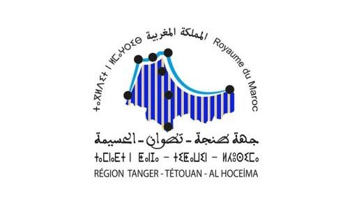Logo del consejo regional Tánger-Tetuán-Alhucemas