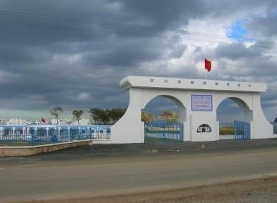 fachada entrada hospital Mdiq-Rincón