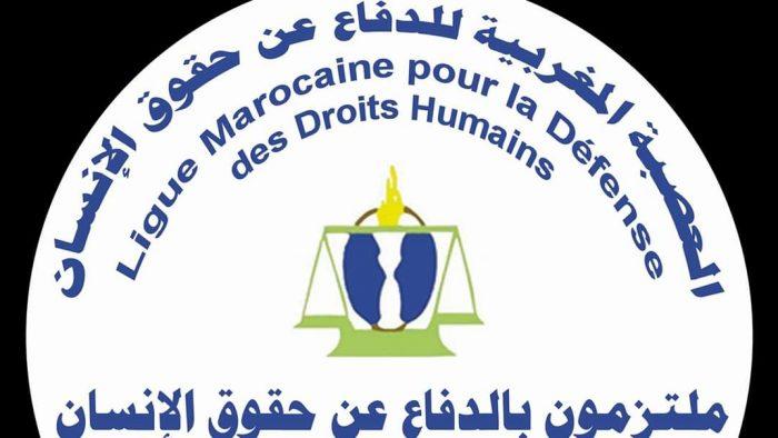 logotipo Liga Marroquí de Defensa de Derechos del Hombre (Lmddh)