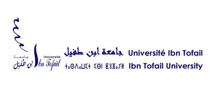 Logotipo Universidad Ibn Tofail, Kenitra