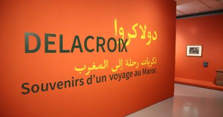 entrada exposición Delacroix Museo Arte Contemporáneo Rabat