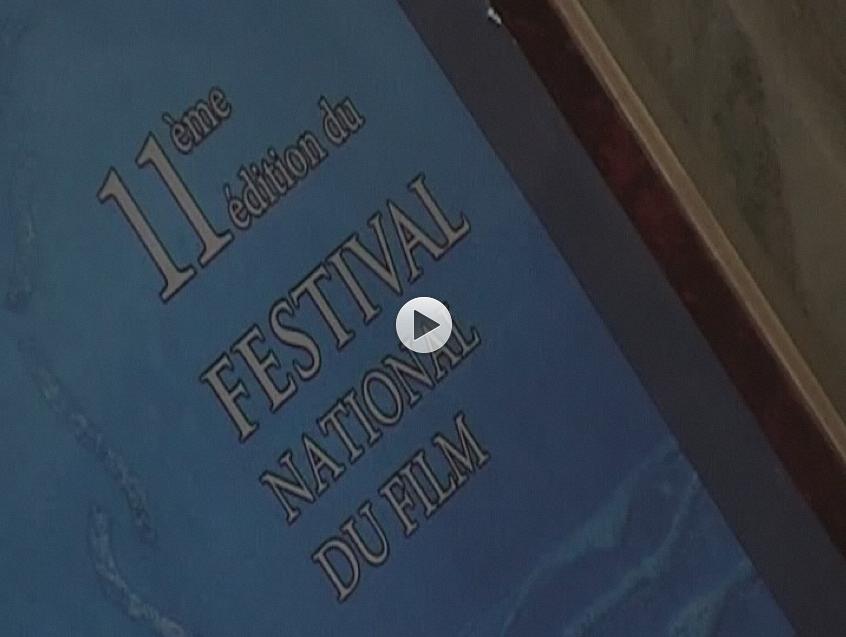 La undécima edición del Festival Nacional de Cine en Tánger