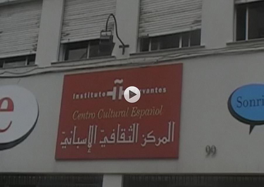 Celebración del Día del Español en el Instituto Cervantes de Tánger