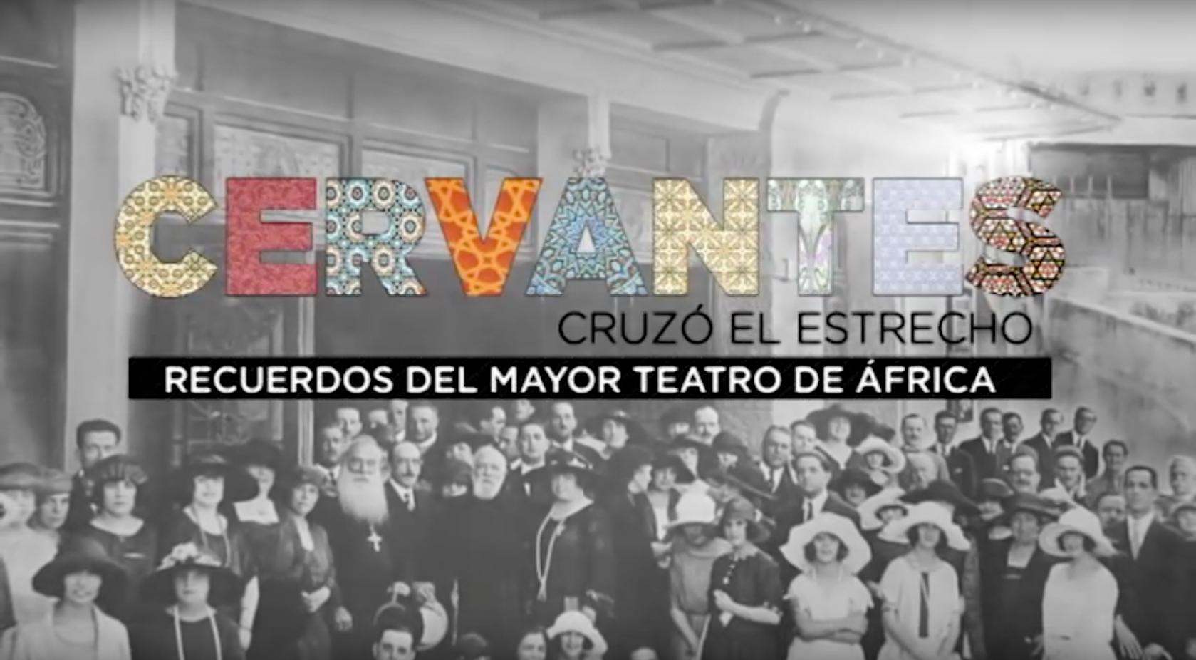 Cervantes cruzó el Estrecho. Recuerdos del mayor Teatro de África