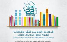 cartel SIEL