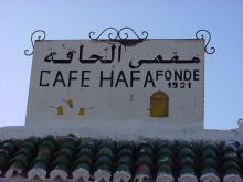 cafe hafa1