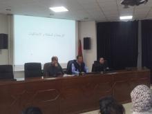 conferencia zarrouk