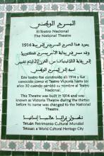 placa teatro nacional tetuán