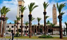 Vista ciudad Uchda