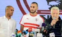 Presentación Boutaib en el Zamalek