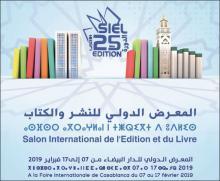 Cartel SIEL Casablanca 2019