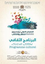 cartel programa SIEL Casablanca 2019