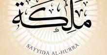 sayyida al hurra en árabe