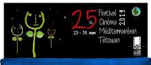 cartel 25 festival cine mediterráneo de Tetuán