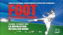 Cartel exposición fútbol árabe IMA