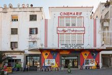 Fachada Cinemateca de Tánger