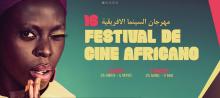 cartel festival cine africano de tarifa 2019