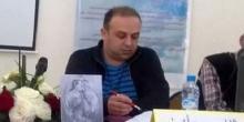el poeta mohcine akhrif