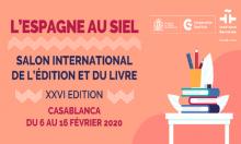 cartel presencia España en el SIEL de Casablanca 2020