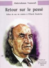 portada libro en francés memorias abderramán yusufi