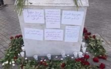 Estela Yusufi en Tánger con flores y mensajes de homenaje