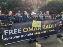 manifestacion en favor de Omar Radi