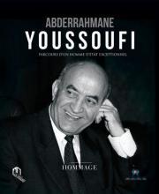portada libro homenaje a Yusufi