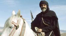 Sean Connery, Raisuli en 'El viento y el león', 1975