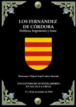 Cartel Congreso Fernández de Córdoba, Alcalá la Real