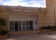 Fachada hospital Hassan II, Castillejos-Fnideq