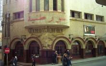 fachada cine Mauritania de Tánger