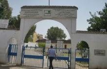 Fachada centro hospitalario Mohamed V en Chauen