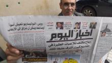 Leyendo Akhbar Al Youm
