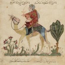 Grabado de ibn Battouta en camello