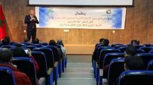 Sesión del curso de formación en Tetuán del SNPM