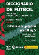 Portada diccionario fútbol español-árabe