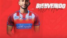 Adil Hasnaoui fichaje en 2019 por el MAT Tetuán