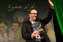 director Mohamed Chrif Tribak