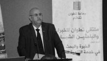 Mohamed El Milahi