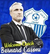 Bernard Casoni bienvenida página web del IRT