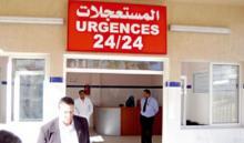 cartel Urgencias en hospital marroquí